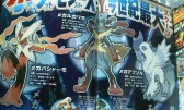 Pokemon CoroCoro Scan 2