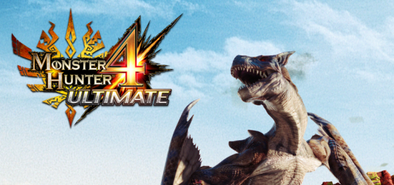 Monster Hunter 4 Ultimate Banner