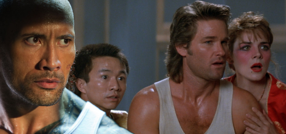 Big Trouble In Little China Remake The Rock
