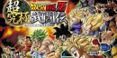 Dragon Ball Z Extreme Butoden Banner